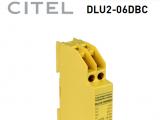 CITEL西岱尔交流电源电涌保护器DLU2-06DBC