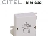 CITEL西岱尔数据通信网络电涌保护器DLU2-06DBC